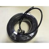 20Meter kabel
